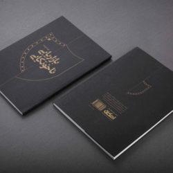 بازاریابی ناخوتکایی - نوشته علی شیخ زاده