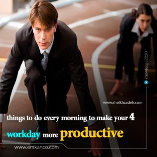 4 things to do every morning to make your workday more productive